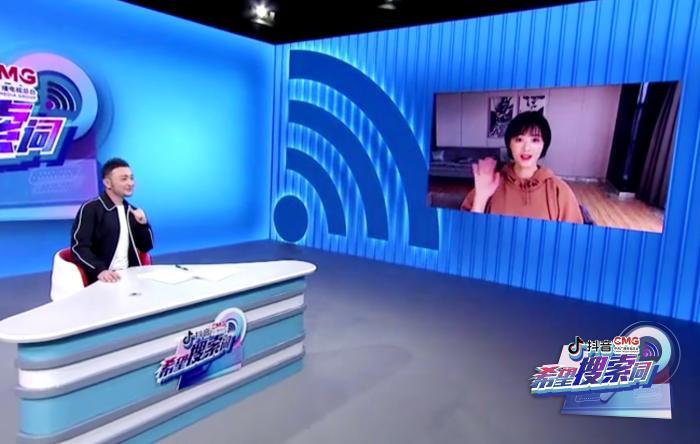 蒋欣和尼格买提 节目组供图