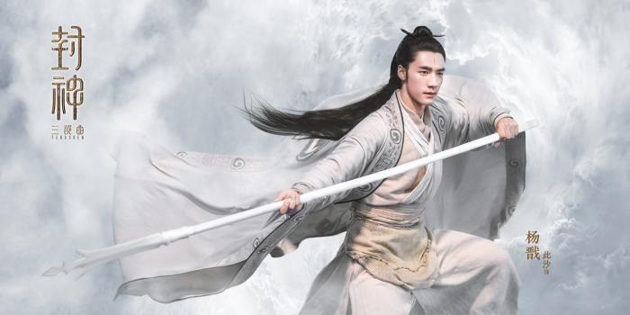 电影《封神三部曲》杨戬造型