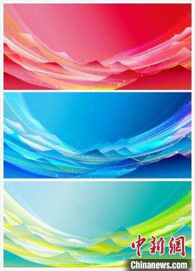 图为焦点图形全图的三个色调。北京冬奥组委供图
