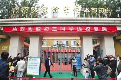 北京发布2020年中招安排 部分优质高中可适当跨区