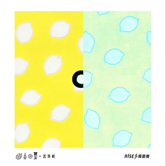 单曲《C》封面图。