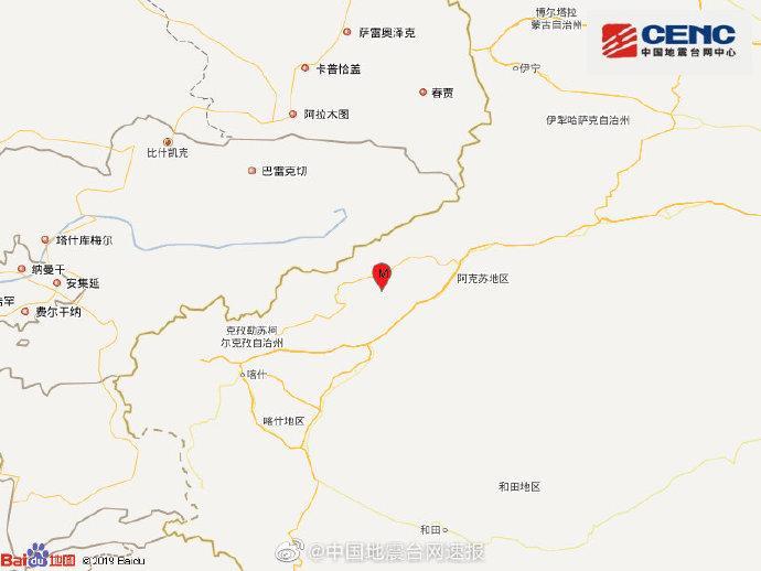 新疆阿克苏地区柯坪县发生4.2级地震 震源深度21千米