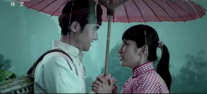 图为《康美之恋》广告截图。
