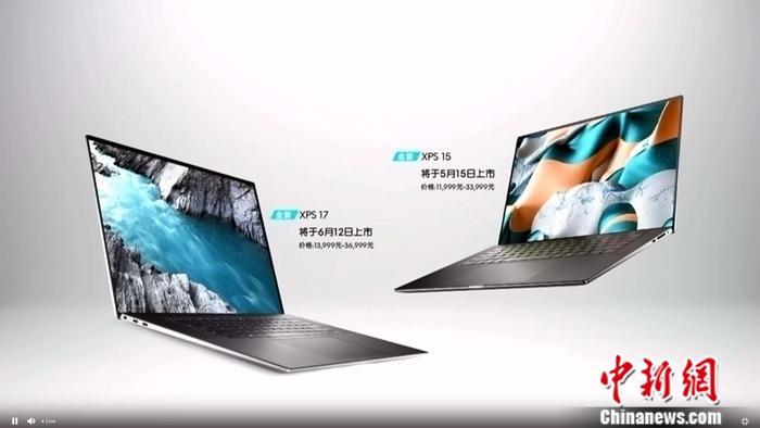 戴尔2020夏季新品发布 ALIENWARE、戴尔G系列新品全员亮相