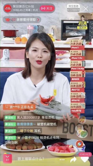 视频截图:刘涛在直播中