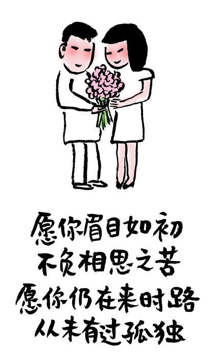 小林漫画。长江新世纪供图