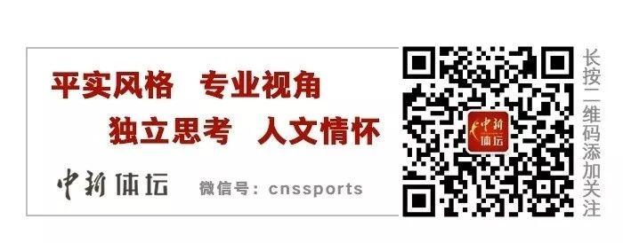 14支球队集体死亡,中国足球到了该冷静的时候