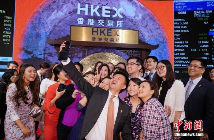 11月26日上午,阿里巴巴-SW(9988.HK)在香港交易所主板挂牌上市。 <a target=