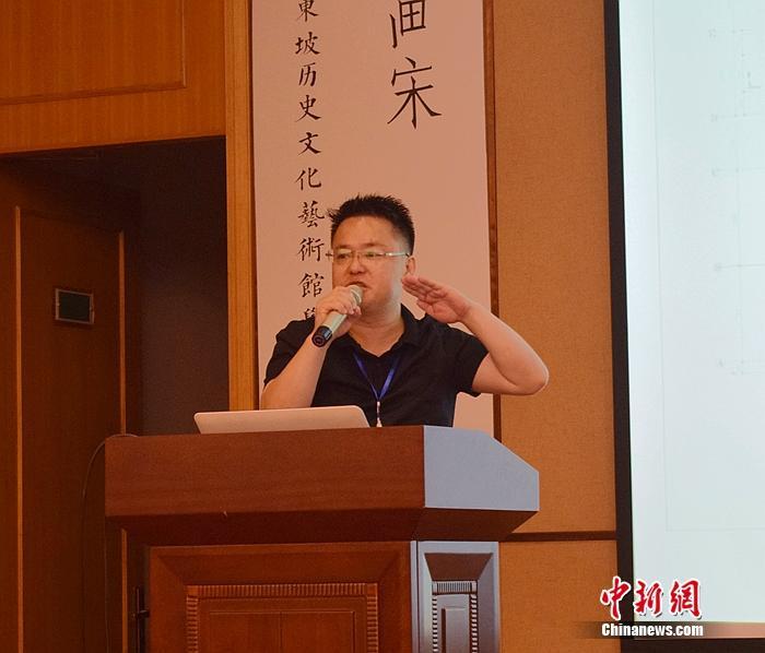 专家学者齐聚海南儋州 为苏东坡历史文化艺术馆建设建言献策