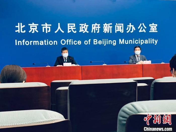 17日,北京召开疫情防控工作新闻发布会。 陈杭 摄
