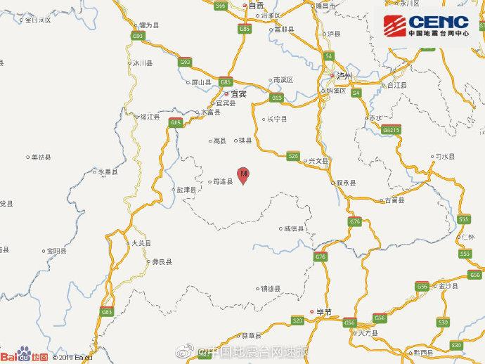06月30日01时55分四川宜宾市珙县发生3.7级地震,震源深度9千米