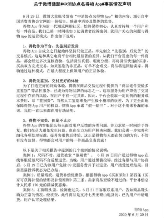 西瓜电竞官网_菠萝电竞稳定版