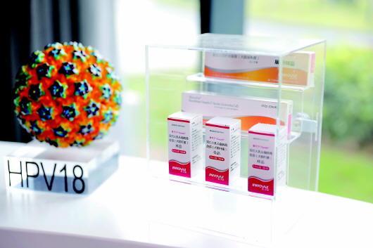 17年时间、近万志愿者……国产宫颈癌疫苗研发之路