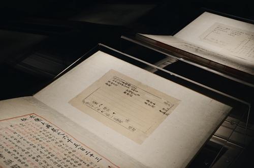 资料图:《永乐大典》。国家图书馆供图