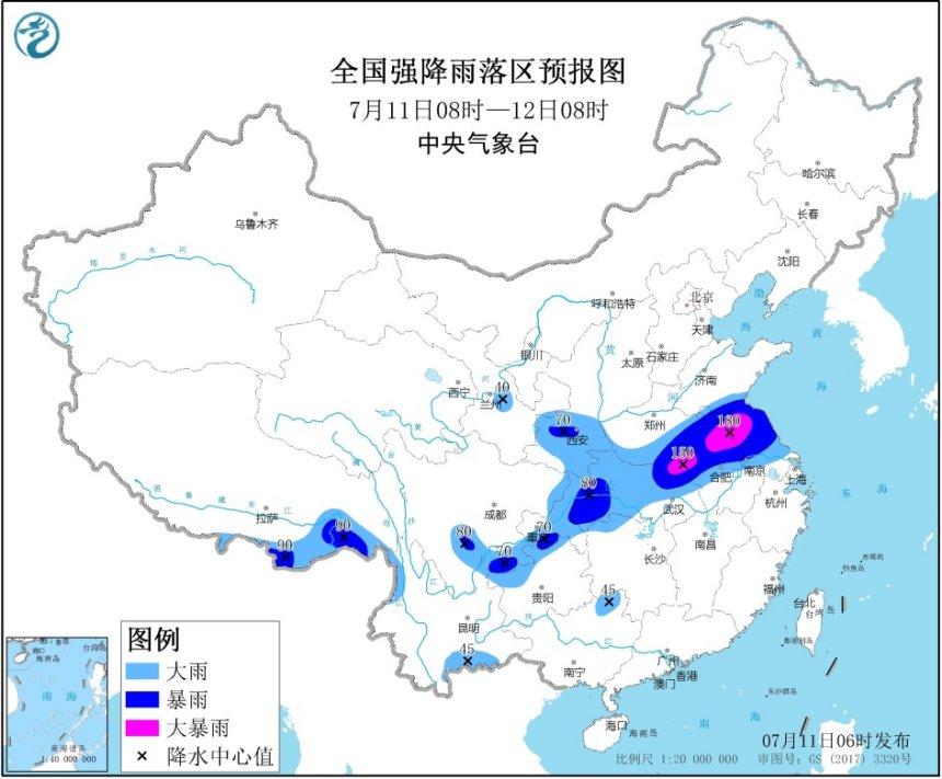 中央气象台发布暴雨黄色预警 九省份局部有大到暴雨