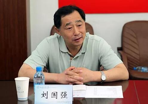 辽宁省政协原副主席刘国强接受中央纪委国家监委审查和调查