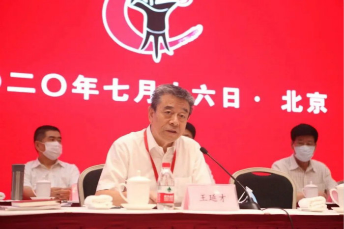 中国酒业协会名誉理事长王延才