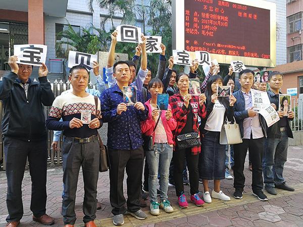2017年11月2日,张维平等人拐卖儿童案开庭之前,一些被拐孩子家长在法院门口合影。澎湃新闻记者 朱远祥 资料图