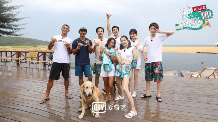 《夏日冲浪店》迎来首批客人乔欣服务态度获好评-启荣信息网