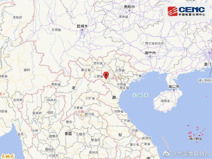 越南发生5.3级地震。(图片来源:中国地震台网官方微博)