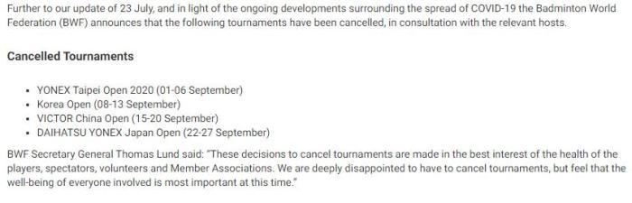 世界羽聯發布公告:9月賽事取消