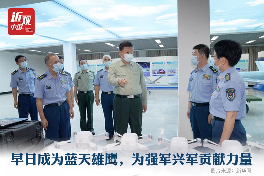 http://www.weixinrensheng.com/junshi/2224815.html