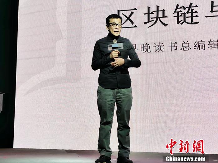 李国庆。<a target='_blank' href='http://www.chinanews.com/' >中新网</a>记者 李金磊 摄