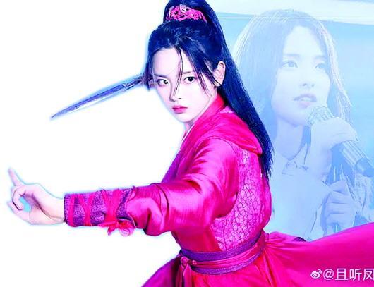 """杨超越演技上热搜 负分出道真的是""""锦鲤"""""""