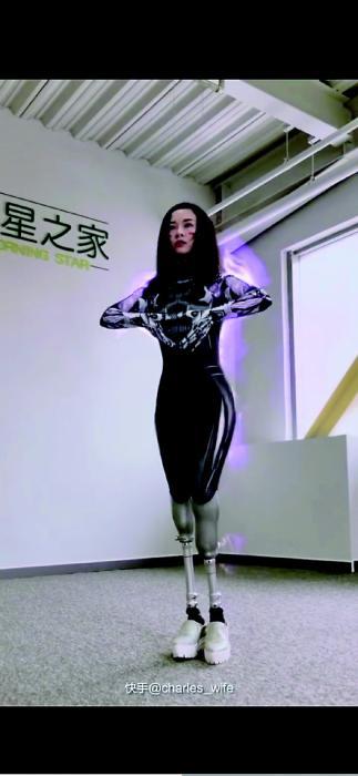 ▲廖智跳舞视频截图。