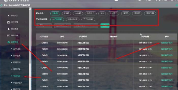 """网络赌博""""杀猪局"""":万元搭建3天上线 色情直播诱赌"""