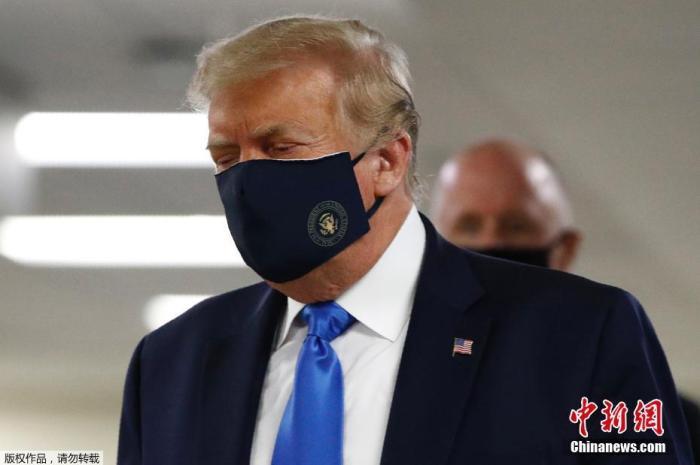资料图:特朗普首次公开佩戴口罩。