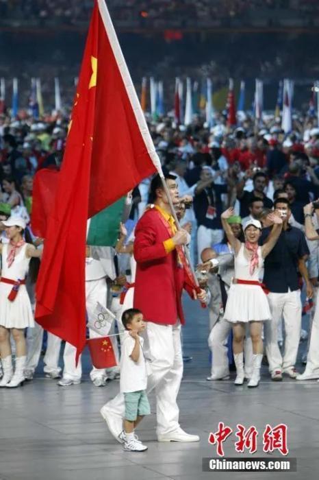 在北京奥运会开幕式上,中国代表团的旗手姚明。<a target='_blank' href='http://www.chinanews.com/'>中新社</a>记者 杜洋 摄