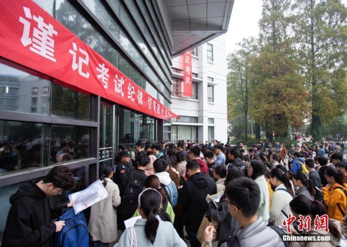 资料图:2019年11月24日,2020年度国考举行,图为考生在南京林业大学考点进场参加考试。 <a target='_blank' href='http://www.chinanews.com/'>中新社</a>发 苏阳 摄图片来源:CNSphoto