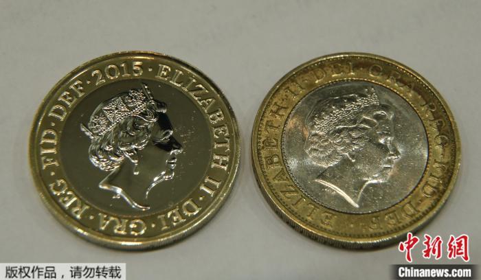 资料图:2英镑硬币。