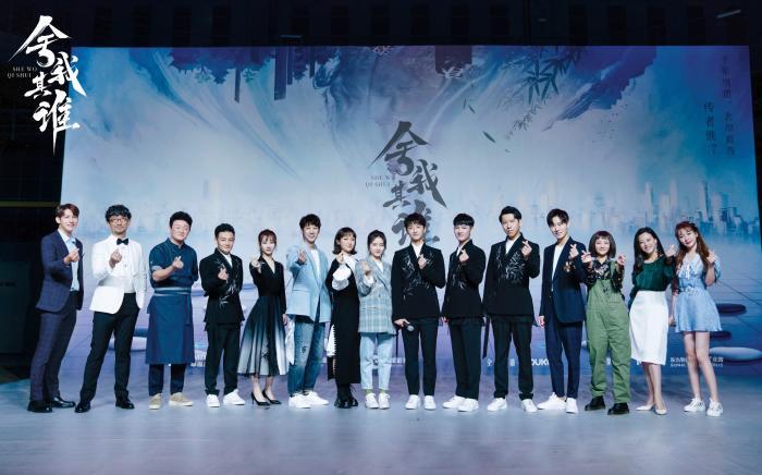 《舍我其谁》开机 韩玖诺为角色学围棋体验主持生活