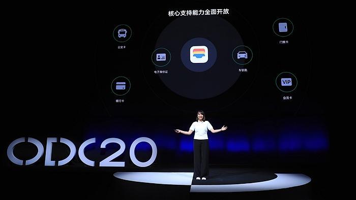 2020 OPPO开发者大会:全面开放OPPO钱包服务