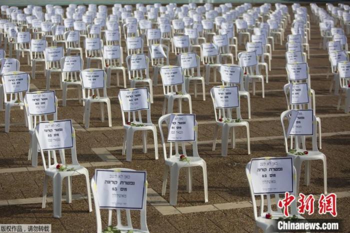 9月7日,以色列特拉维夫拉宾广场上,摆放着象征新冠逝者的1000把椅子。