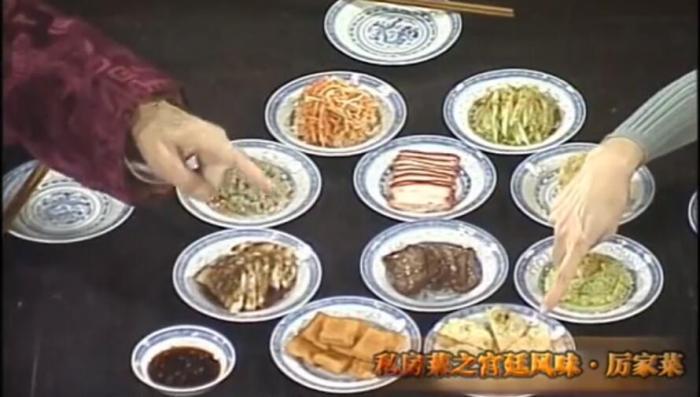 厉善麟在某节目中展示的厉家菜。视频截图