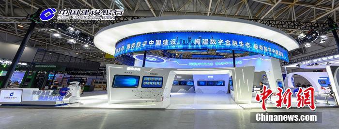 中国建设银行展厅