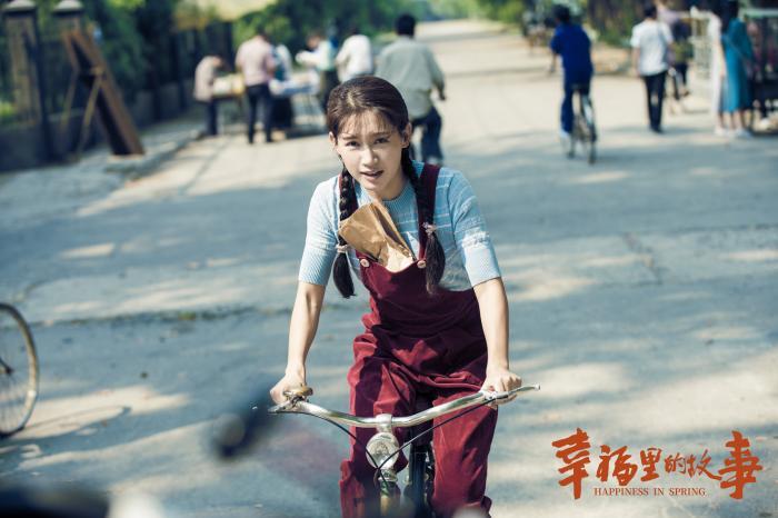汽水、搪瓷盆、自行车……《幸福里的故事》被赞真实