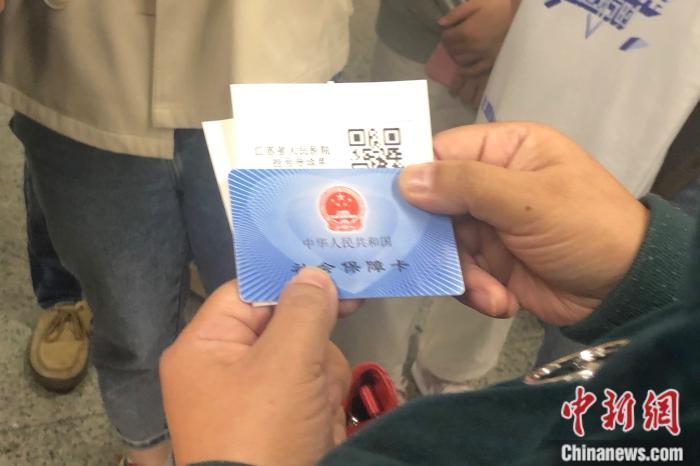市民异地就医时使用的社会保障卡。 左宇坤 摄