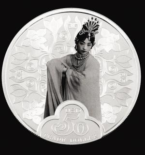 2007年发行的国粹梅兰芳舞台艺术金币之一《太真外传》