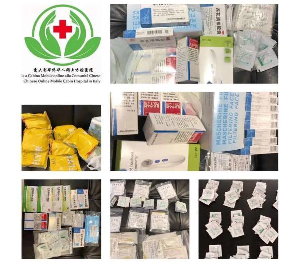 """""""网上方舱医院""""工作人员送给侨胞的中药和防疫物资。(受访者供图)"""