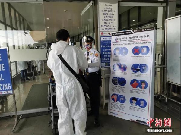 资料图:2020年8月,菲律宾马尼拉机场加强候机人员进入机场的安全检查。<a target='_blank' href='http://www.chinanews.com/'>中新社</a>记者 关向东 摄