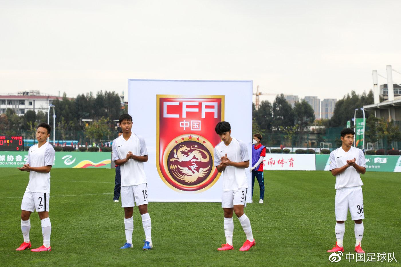 U19國青在中乙比賽中。圖片來源:中國足球隊官微