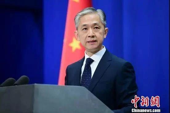资料图:中国外交部发言人汪文斌