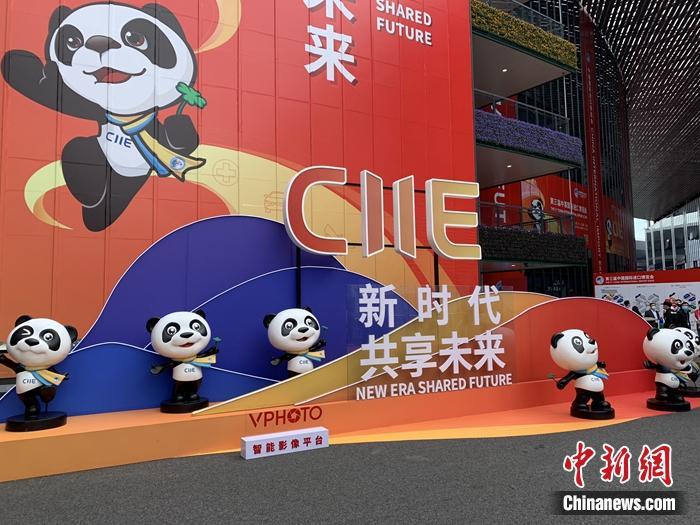 11月5日至10日,进博会在上海举行。<a target=