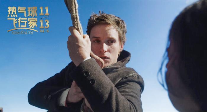 《热气球飞行家》发布预告 还原高空冒险真实故事