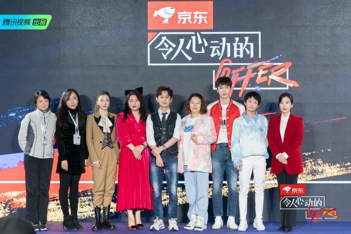 《令人心动的offer》第二季北京开播总结会