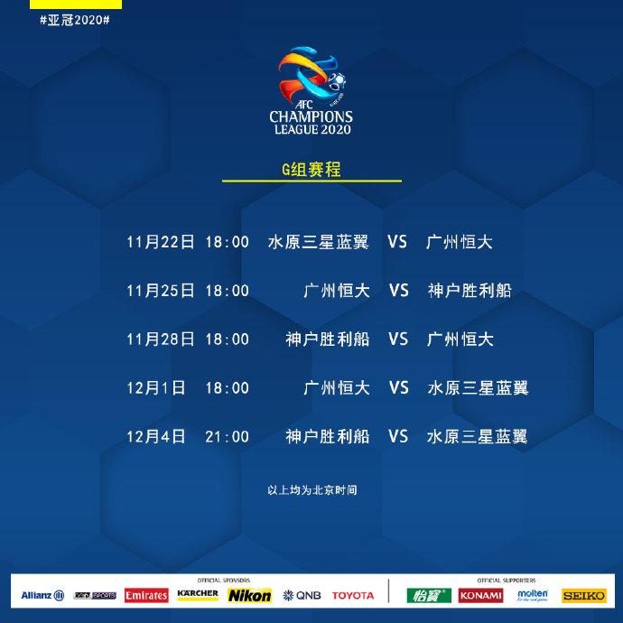 图片来源:亚冠联赛官方社交媒体。